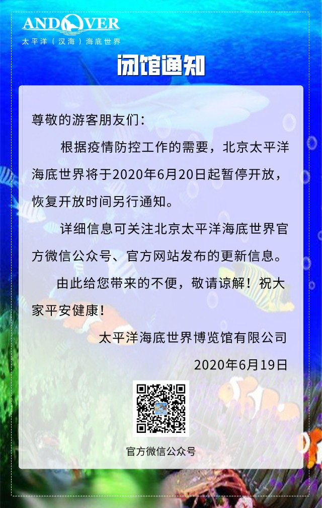 默认文件1592571680748.jpg