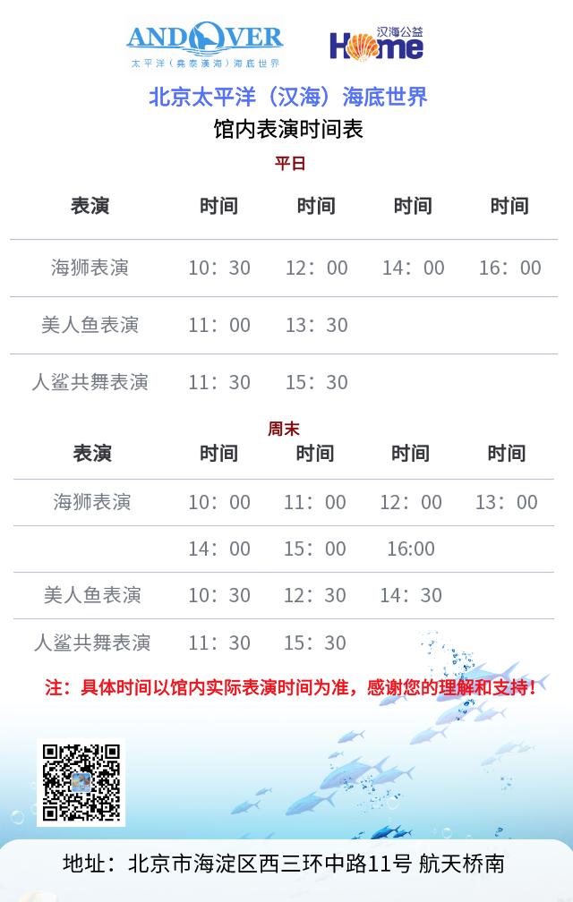 默认标题_手机海报_2021-01-28-0 (1).png
